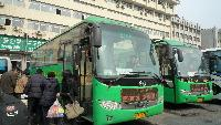 bus915