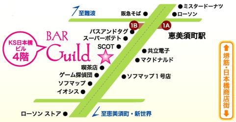 AOTV3地図