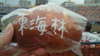 パン処東海林8
