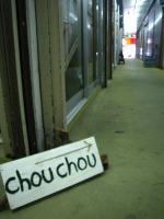 chouchou看板