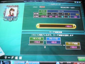 20080707002.jpg