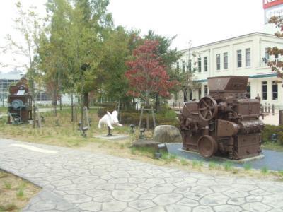 kirin-2