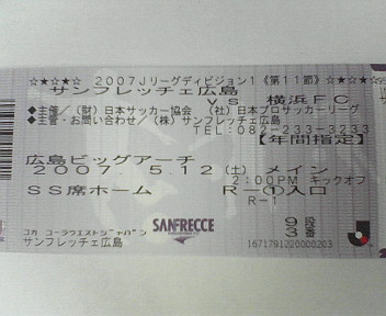 20070423214903