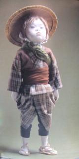 ataeyuki