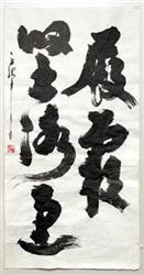 kyouokotoba-114