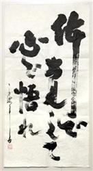 kyounokotoba-115