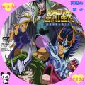 聖闘士星矢 最終聖戦の戦士たち(web用)