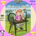 牧場の少女カトリ(web用)