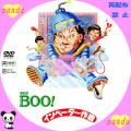 Mr.BOO インベーダー作戦(web用)