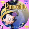 ピノキオ(web用)