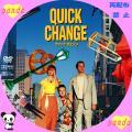 クイック・チェンジ(QUICK CHANGE)(web用)