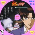DVDセレクション Vol.10 露西亜人形殺人事件(web用)