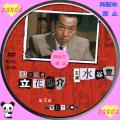 伊賀上野通信局(web用)