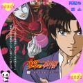 DVDセレクション Vol.6 魔術列車殺人事件(web用)