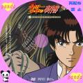 DVDセレクション Vol.1 学園七不思議殺人事件(web用)