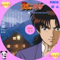 DVDセレクション Vol.9 電脳山荘殺人事件(web用)