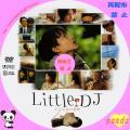 Little DJ 小さな恋の物語(web用)