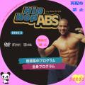 DISC2(web用)