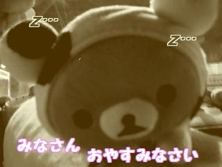 20080324-19.jpg
