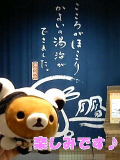 モ~モ~リラちゃんが行く2-3