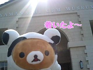 宝石博物館1-4