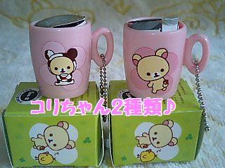 Cafeセレクション-2