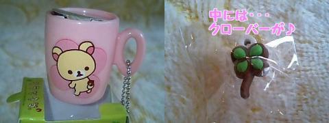 Cafeセレクション-4