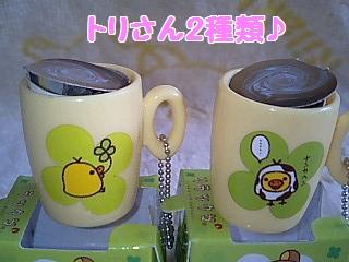 Cafeセレクション-5