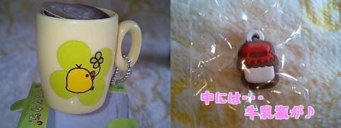 Cafeセレクション-6