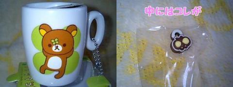 Cafeセレクション-10