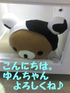 まんまるフェイス-4