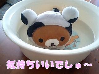 モ~モ~ちゃんのお風呂-3