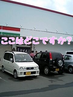 吉田のうどん-1