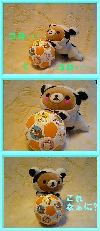 ソフトサッカーボール-2