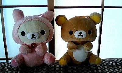 korichan-blog2008.jpg