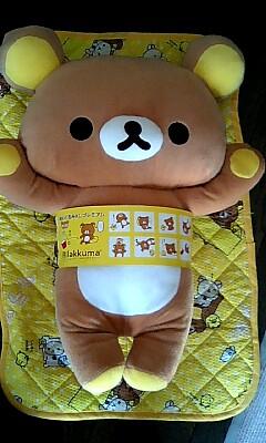 korichan-blog2010.jpg