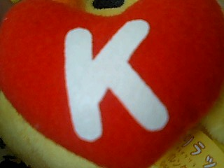 korichan-blog2088.jpg