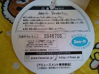 korichan-blog2156.jpg