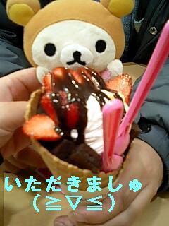 korichan-blog2316.jpg