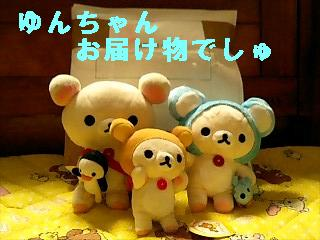 korichan-blog2360.jpg