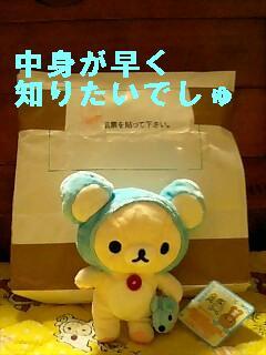 korichan-blog2361.jpg