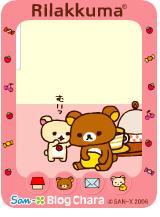 korichan-blog2660.jpg
