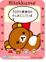 korichan-blog2672.jpg