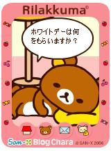 korichan-blog2673.jpg