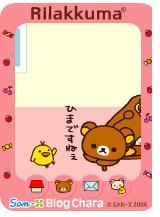 korichan-blog2687.jpg