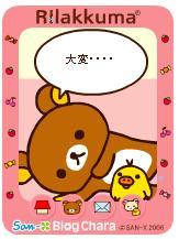 korichan-blog2701.jpg