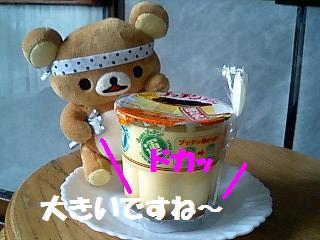 korichan-blog2785.jpg