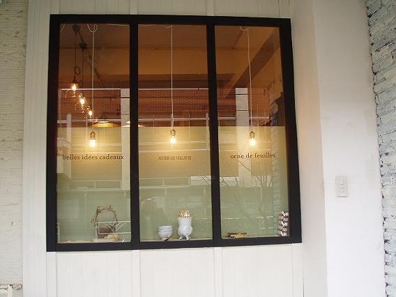 オルネドフォイユ窓