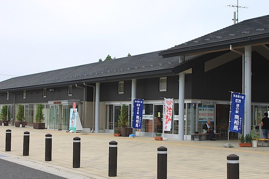 2011.9.28-1