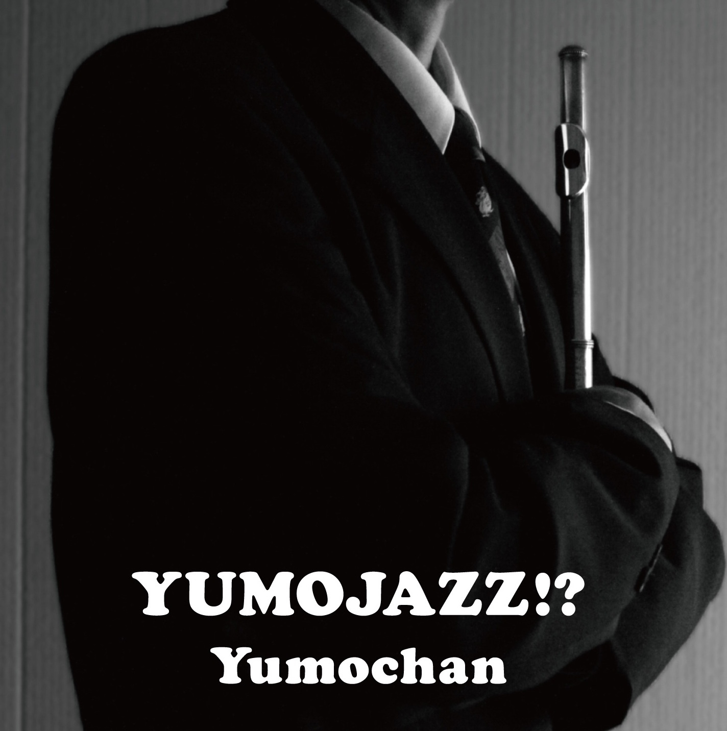 CD_YUMOJAZZ!?-Jacket1
